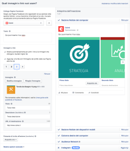 facebook-ads-creazione-inserzione