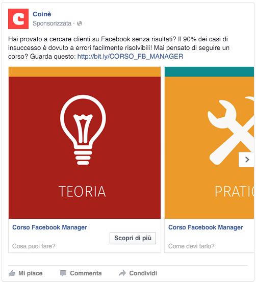 facebook-ads-inserzione-carosello